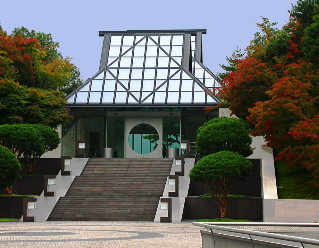 public museum education designed by architect IM Pei